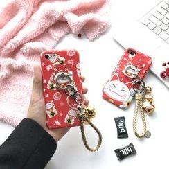 Stardigi - Cat Print Ring Holder Phone Case - Apple iPhone 6 / 6 Plus / 7 / 7 Plus