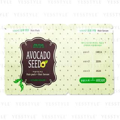 Etude House - Silk Scarf Damage 2X (Level 4 Avocado Seed)