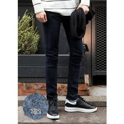 GERIO - Flat-Front Straight-Cut Jeans