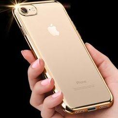 Kindtoy - Plain Mobile Case - iPhone 7 / 7 Plus