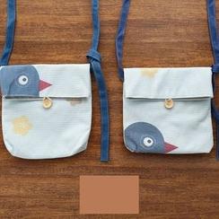 Cutie Bazaar - Printed Crossbody Bag
