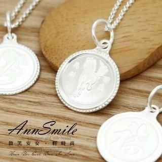 AnnSmile - Zodiac Necklace