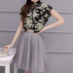 Romantica - Set: Floral Blouse + Skirt
