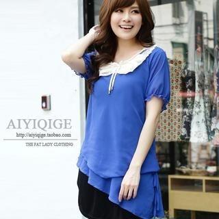 Flower Idea - Lace-Collar Contrast-Hem Chiffon Dress