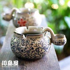Kawa Simaya - Ceramic Ashtray