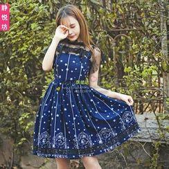 Cosgirl - 飾蕾絲星星印花A字連衣裙