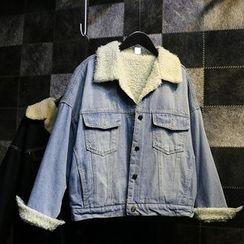 Jade Rabbit - 抓毛內襯飾鈕扣牛仔夾克