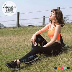 OrangeBear - Cutout Back Ringer Sports Bra