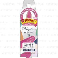 Beauty World - BW Poligelica Premium Color Gel (Charming Pink)