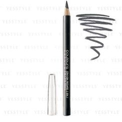 Yves Rocher - 3 IN 1 EYE PENCIL #07 Anthracite