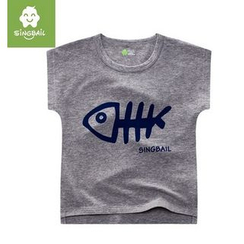 Endymion - Kids Fishbone Print Short-Sleeve T-Shirt