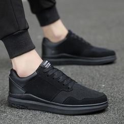 Chariot - Faux-Suede Panel Sneakers
