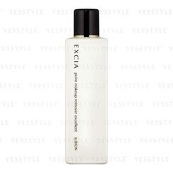 Albion - Excia Extra Oil Point Makeup Remover