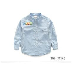 Seashells Kids - Kids Mandarin Collar Shirt