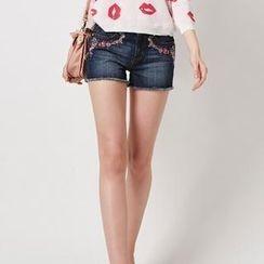 O.SA - Embroidered Distressed Denim Shorts