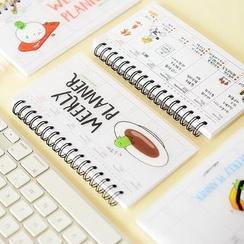 CatShow - Weekly Planner (S)