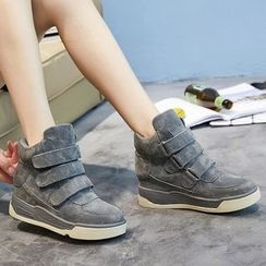 Gizmal Boots - Hidden Wedge Sneakers