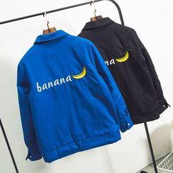 Chuoku - Banana Embroidered Slim-Fit Jacket