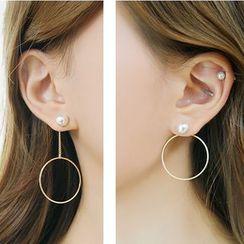Gioia - Non-matching Hoop Earrings