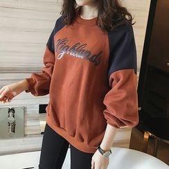 Little V - Letter Panel Fleece-Lined Sweatshirt