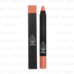 3 CONCEPT EYES - Jumbo Lip Crayon (Orange Hug)