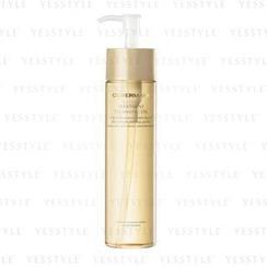 Covermark - 极净修护卸妆油