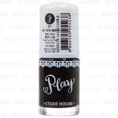 Etude House - Play Nail Color 051 (#RD302) Jelly