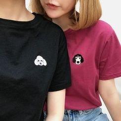 YUKISHU - Dog Embroidered Short Sleeve T-Shirt