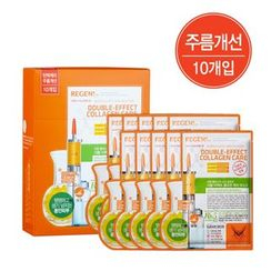 REGEN - Plastic Skin Solution Mask (Real Whitening Effect) 10pcs