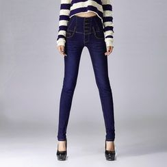 Denimot - High Waist Skinny Jeans