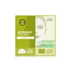 SCINIC - Intensive Dual Mask (Pore Solution)