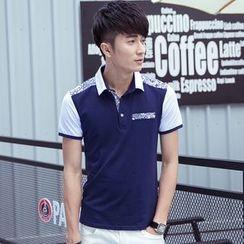 Walwa - Short-Sleeve Color Block Polo Shirt