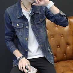 Alvicio - Distressed Collared Denim Jacket