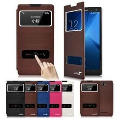 Kindtoy - Coolpad 7320 Faux Leather Flip Case