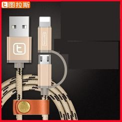 TORRAS - Lightning Data Cable - iPhone / Android