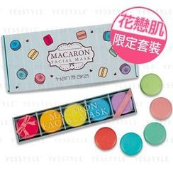 HANAKA - Macaron Facial Mask Set C (Limited Edition)