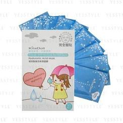 KilaDoll - 玻尿酸高效保濕面膜