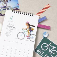 BABOSARANG - 2017 'DIET CALENDAR' Desk Calendar (S)
