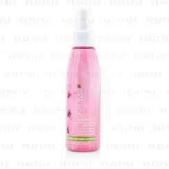 Matrix - Biolage ColorLast Shine Shake (For Color-Treated Hair)