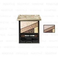 Kanebo - Coffret D'or Beauty Aura Eyes (#01 Yellow Brown)