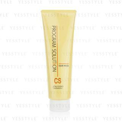 Shiseido - Program Solution Hair Mask CS (For Colored and Ionized Straightening Hair)