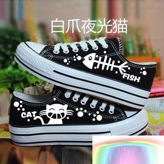 HVBAO - Painted Cat & Fish Canvas Sneakers