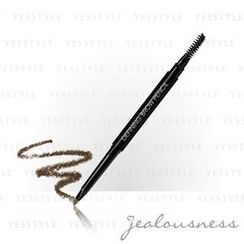 Jealousness - Defining Brow Pencil (#E3 Brunette)