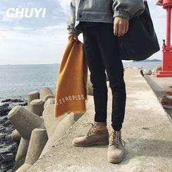 Chuoku - Plain Skinny Pants