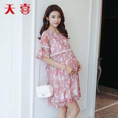 Megumi - Maternity Floral Print Elbow Sleeve Nursing Dress