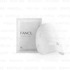 Fancl - Whitening Mask