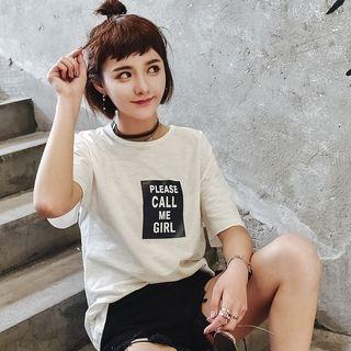Lina - Letter Short-Sleeve T-shirt