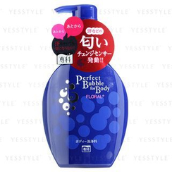 Shiseido - Perfect Bubble For Body