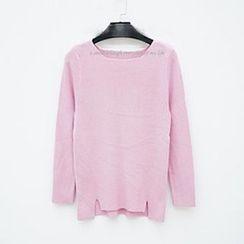Polaris - Plain Knit Top