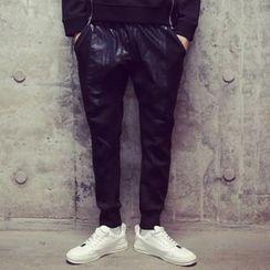 Chuoku - Faux Leather Harem Pants
